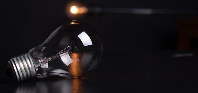 action-blur-bulb-dark-355904